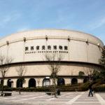 Shaanxi Provincial Art Museum
